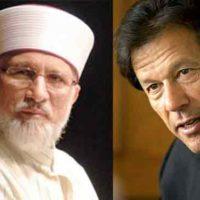 Imran Khan, Tahir ul Qadri