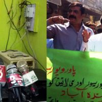 Indus Cable Operators Protest