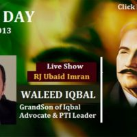 Iqbal Day