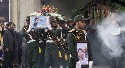 Iranian Soldier Funeral