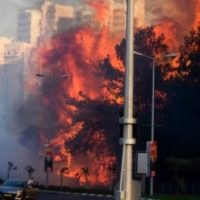 Israel City Fire