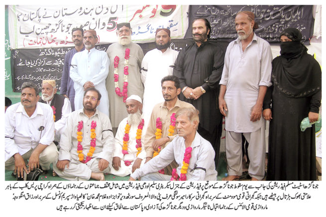 JSMF Hunger Strike