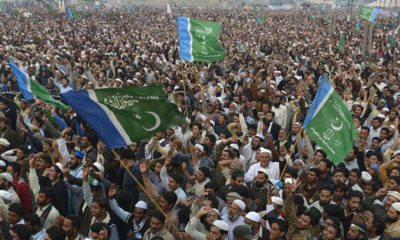 Jamaat  Islami -Workers Convention