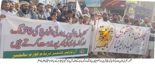 KFFB Protest