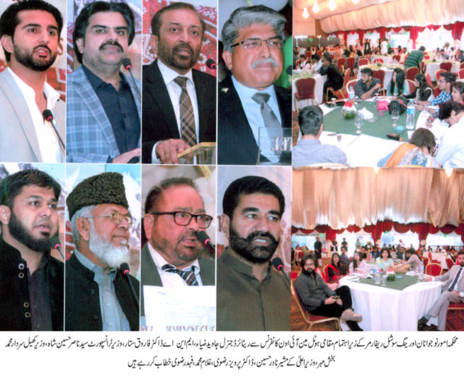 Karachi Conference