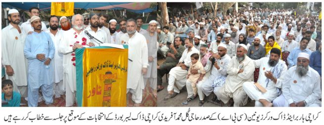 Karachi Habor and Dock Workers Uinion CBA