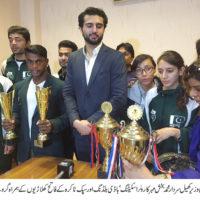 Karachi Sports