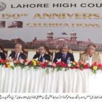 Lahore High Cout Event