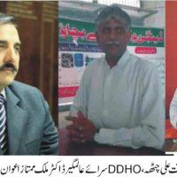 Liaquat Ali Chatha, Dr. Malik Mumtaz and Tasawar Hussain