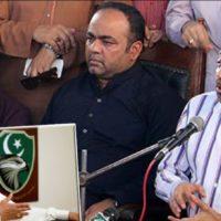 MQM and Pervez Musharraf