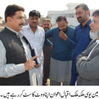 Malika News