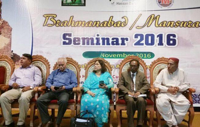 Mansura Historical Heritage Seminars