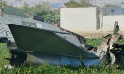 Maryam Mukhtar Plane Crash