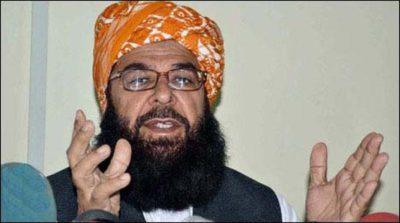 Maulana Ghafoor Haidari