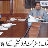 meeting-of-district-food-committee-2