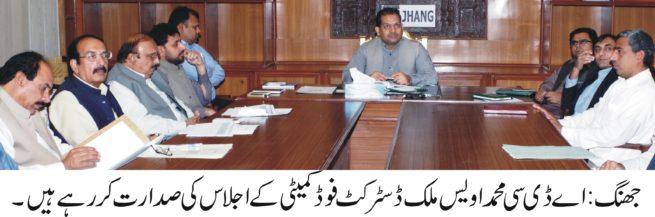 Meeting of District Food Committee