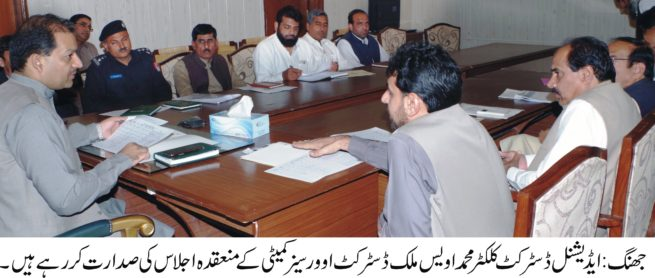 Meeting to Discuss the Petitions of Overseas Pakistani