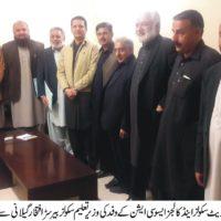 Meeting with Iftikhar Gilani