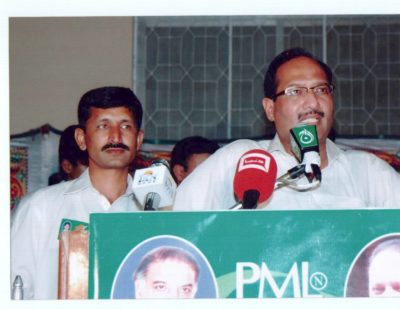 Mian Ghulam Hussain Shahid