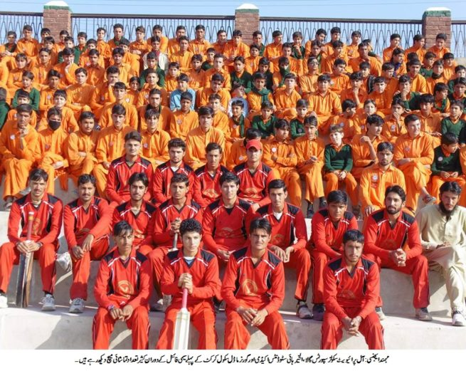 Mohmand Agency Sports Festival