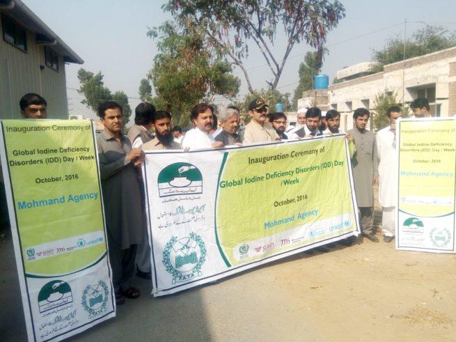 Mohmand Agency Walk