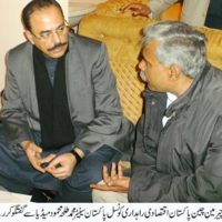 Muhammad Talha Meeting