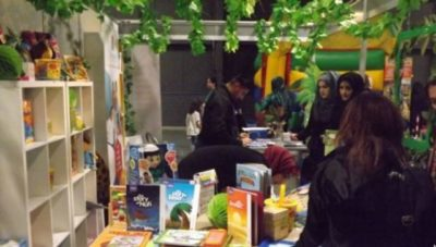 Muslim Lifestyle Expo Exhibition