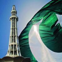 Nazria Pakistan