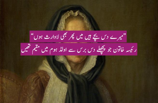Old woman - geo