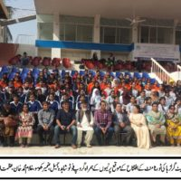 Olympian Mansoor Ahmad Group Photo