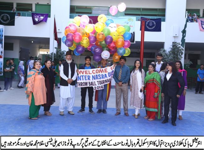 Oping Ceremony Inter School Throw Ball Tournament