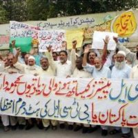 PTCL Pensioners-Protest in Lahore