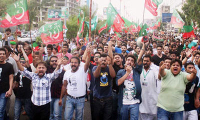 PTI Workers