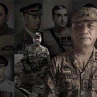 Pak Army Senior Generals