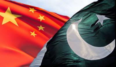Pak-China Relations