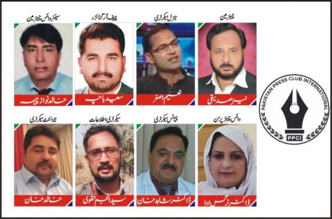 Pakistan Press Club International Members