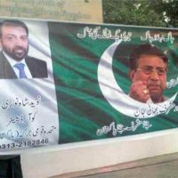 Pervez Musharraf Banner