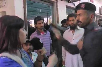 Police Man Slap Journalist