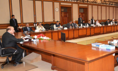 Prime Minister Cabinet Meeting