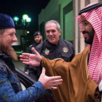 Prince Mohammad bin Salman,Meeting