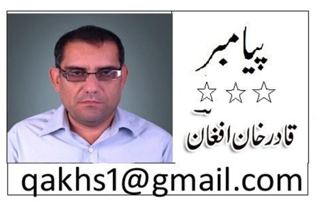 Qadir Khan Afghan