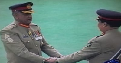 Qamar Javed Bajwa Receive Army Command