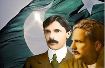 Quaid e Azam and Allama Iqbal
