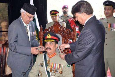 Raheel Sharif Awards