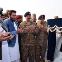 Raheel Sharif Inaugurated a Cricket Stadium