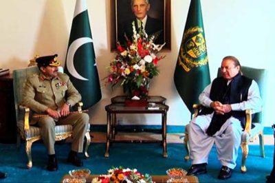 Rashid Mahmood and Nawaz Sharif