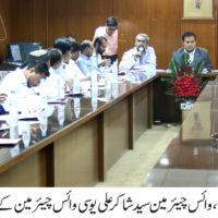 Rehan Hashmi News