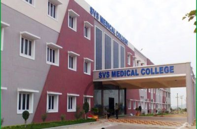 SVS Medical College