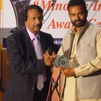 Sahil Munir Receiving Minority Intelligentia Award 2015 at Multan