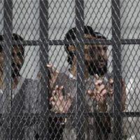 Saudi Arabia Jail